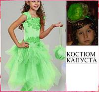Детское платье Капусточка (Фея)