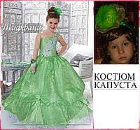Детское платье Капусточка (Тиффани)