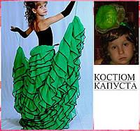 Детское платье Капусточка (Итальянка)