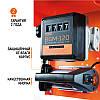 Bigga Gamma AC-45 - узел для заправки дизельным топливом со счетчиком, 220В, 45 л/мин., фото 3
