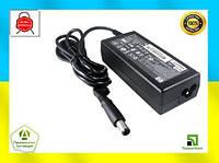 Зарядное устройство для HP 18.5V 3.5A 65W 7.4x5.0