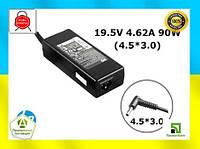 Зарядное устройство для HP 19.5V 4.62A 90W 4.5x3.0