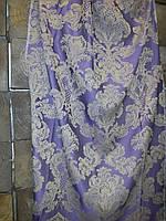 Ткань Paria Patin