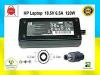 Блок питания HP 120W 18.5V 6.5A (5.5*2.5) 3pin