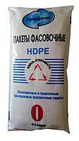 """Пакет фасовочный 18х22 """"Традиции качества"""" вес: 260г."""