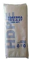"Пакет фасовочный 18х27 ""TOREBKA"" вес: 260г."