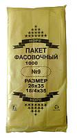 """Пакет фасувальний 26х35 """"жовта Зірка"""" вага: 500г."""