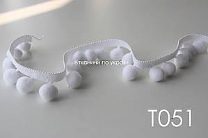 Тесьма с помпонами белая 20 мм (Т051)