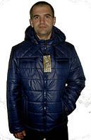 Стильная мужская демисезонная куртка синего цвета