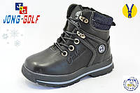 Детская зимняя обувь. Ботинки для мальчиков от Jong Golf. B9223-0 (8пар, 27-32)
