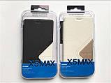 Чехол для Doogee X5 MAX/Doogee X5 MAX Pro + защитное стекло. Оригинал. Черный., фото 4