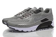 Кроссовки мужские Nike Air Max 90 Ultra BR (найк аир макс 90 ультра) серые