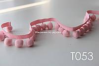 Тесьма с помпонами розовая 20 мм (Т053), фото 1