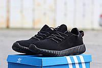 Мужские кроссовки Adidas yeezy boost 350