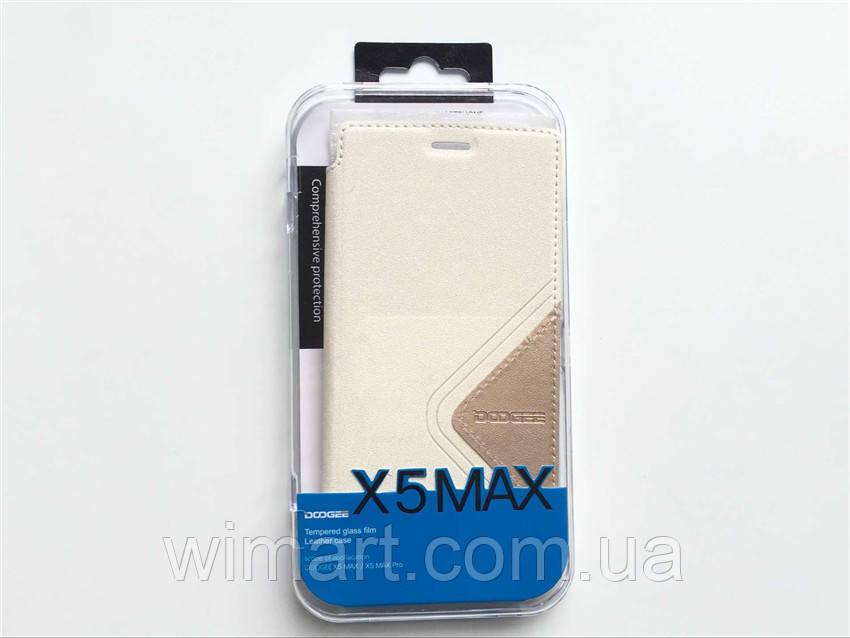 Оригинальный чехол Doogee X5 MAX/Doogee X5 MAX Pro + защитное стекло. Белый..