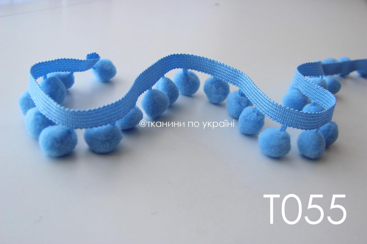 Тесьма с помпонами голубая 20 мм (Т055) ОСТАТОК 1,6
