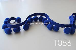 Тесьма с помпонами синяя 20 мм (Т056)