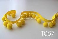 Тесьма с помпонами желтая 20 мм (Т057), фото 1