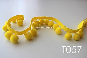 Тесьма с помпонами желтая 20 мм (Т057)