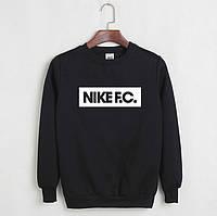 Стильный мужской свитшот Nike F.C ( 5 цветов)