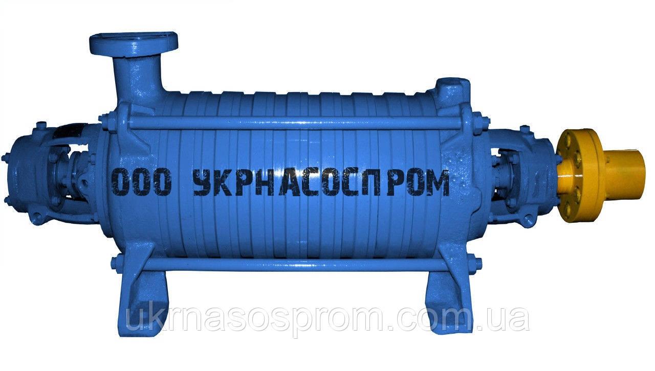Насос ЦНСг 180-297 ЦНС 180-297