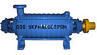 Насос ЦНСг 38-110 ЦНС 38-110