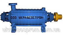 Насос ЦНСг 60-165 ЦНС 60-165