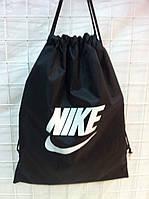 Спортивные сумки-мешочки NIKE  816