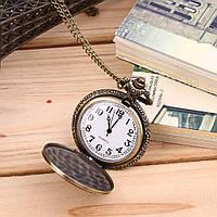 Часы карманные ретро + Цепочка