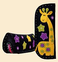 """Набор для вышивания для начинающих «Очечник/пенал """"Жираф""""» (1339АС), Риолис"""