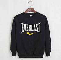 Стильный мужской свитшот Everlast ( 5 цветов)