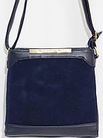 Клатч квадратный с замшем темно-синий, фото 1