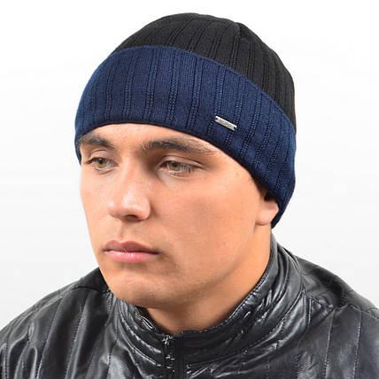 Мужская вязанная шапка NORD Синий + Черный, фото 2