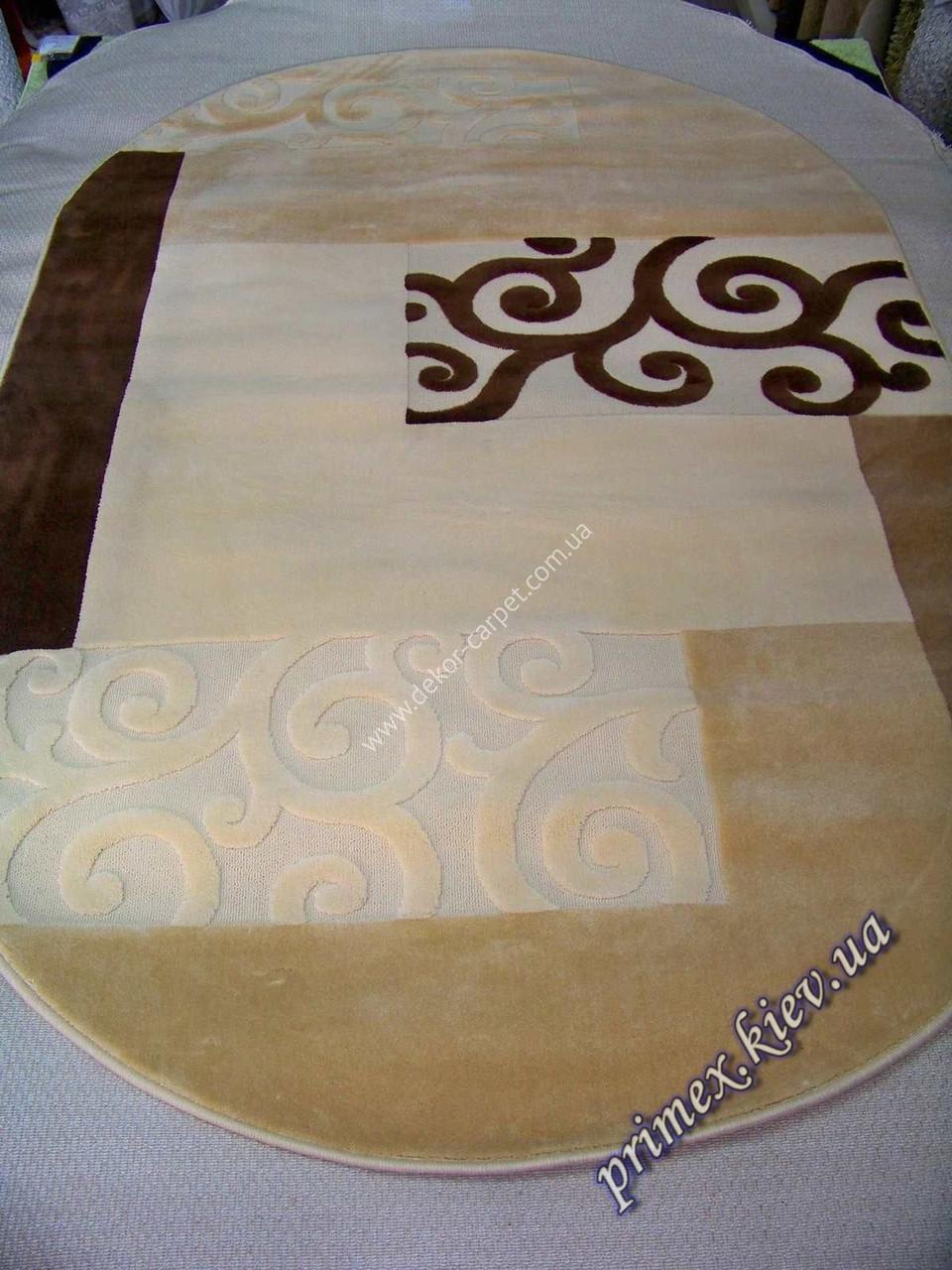 """Акриловый овальный ковер с рельефным рисунком Экзотик """"Светлячок"""", цвет бежевый"""