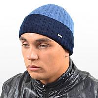 Мужская вязанная шапка NORD Синий + Голубой