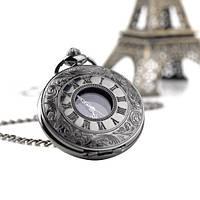 Часы карманные ретро уникальные