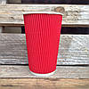 Стакан гофрированный Ripple 500 мл Красный (крышка 90мм)