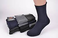 Мужские медицинские махровые носки р. 41-47 (Арт.HA08) | 12 пар