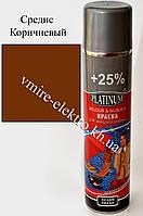 Краска для замши и нубука средне коричневый аэрозоль Platinum 300 мл