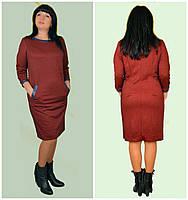 Красивое осеннее платье с рукавами ¾ свободного кроя р.52-60