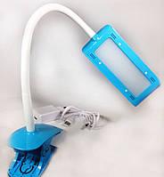 Лампа настольная led 6,1W с регулировкой света (синий)