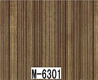 Пленка для аквапринта М6301 (ширина 100см)