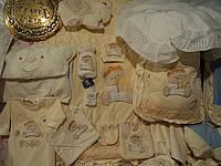Детский набор одежды для выписки