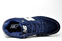 Кроссовки мужские в стиле New Balance 530, фото 3