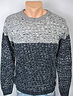 Турецкий мужской свитер