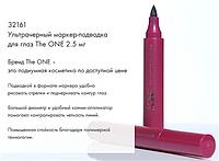 Ультрачерный маркер-подводка для глаз The ONE
