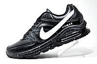 Кроссовки мужские Nike Air Max Skyline Кожаные