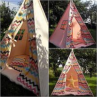 """Детский игровой домик, вигвам, палатка, шатер, шалаш """"Индеец"""", фото 1"""