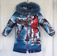 """Зимнее пальто """"Нанайка бирюза""""  для девочек от SunnyLady"""