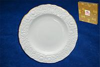 Тарелка 7,5 Белая ночь ST 30805